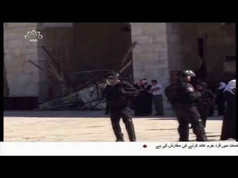 [14Feb2018] مسجدا لاقصی پر صیہونی آبادکاروں کا حملہ  - Urdu