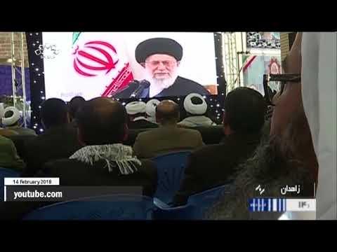 [14Feb2018] ایران  وحدت مسلمین کا علمبردار - Urdu