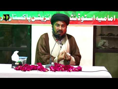[ Difa-e-Wilayat Seminar ] Khitaab :  Moulana Naseem Haider | February 2018 - Urdu