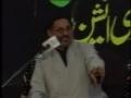 3rd Moharram 1430 کيا جاننے والے اور نا جاننے والے برابر ہيں؟ Part 2 - Urdu