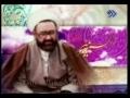 English Translated - Shaheed Motahhari - Only Allah None Else - Persian