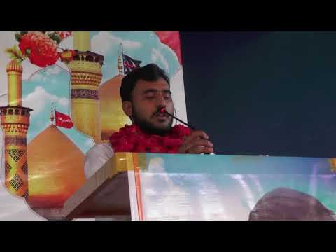 [47th convention of ASO] Inagural speech of elected President Br Qamar Abass Ghaderi - Urdu