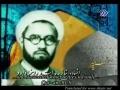 English Translated - Shaheed Motahhari - Man in need of Divine Guidance - Persian