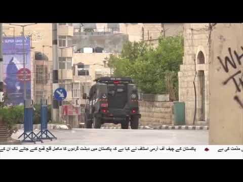 [18Feb2018] مسجد الاقصی پر صیہونیوں کا حملہ- Urdu