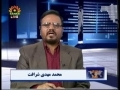 Political Analysis - Zavia-e-Nigah - 17th April 2009 - Urdu