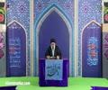 [Khutba-e-Jumaa] 16th Feb 2018 | Topic: Aamal wa Ibadat - Ustad Syed Jawad Naqvi - Urdu