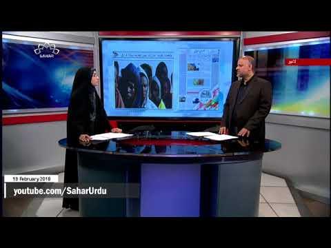 [19Feb2018] متحدہ عرب امارات میں جدید بردہ داری - Urdu