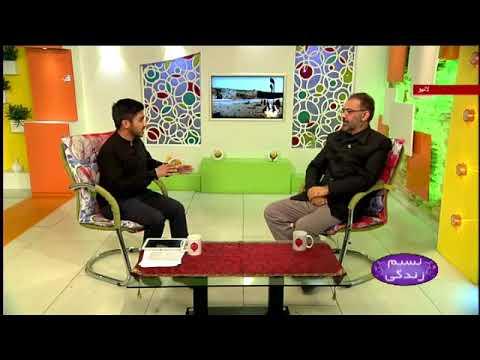 [ فاطمی ثقافت [ نسیم زندگی - Urdu