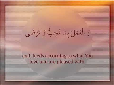 Thursday Du\'a from Sahifa al Zahra (a) - Arabic and English