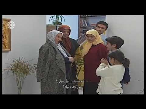 [18] Our Home | خانه ما - Drama Serial - Farsi sub English