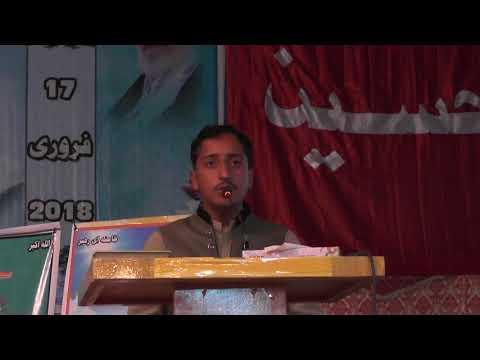 [47th Convention of ASO] Sochta hon m wo gharee-Naat - Urdu