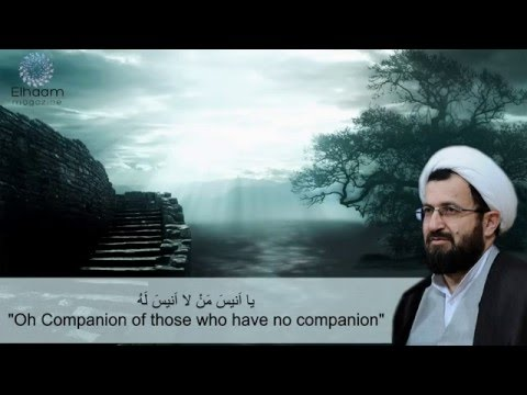 Dealing with Loneliness   H.I. Mahdi Mandegari - Farsi sub English