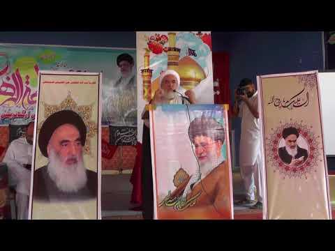 [47th Convention of ASO] Willayat Madari Banen-HIWM Shaikh Muhammad Saleem - Urdu