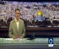 [25 February 2018] Hamas_ US Quds bid provocation against all Muslims - English
