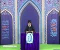 [Khutba-e-Jumaa] 23rd Feb 2018 | Topic: Aamal wa Ibadat - Ustad Syed Jawad Naqvi - Urdu