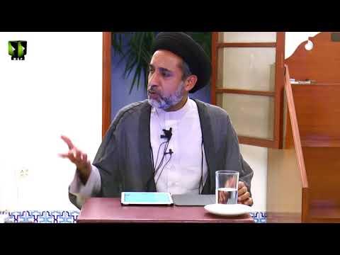[Dars 8] Nahj-ul-Balagha Khutba No.01 | H.I Muhammad Haider Naqvi - Urdu