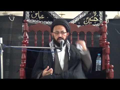 [Majlis] Topic: حدیث کساء   H.I Sadiq Raza Taqvi - Urdu