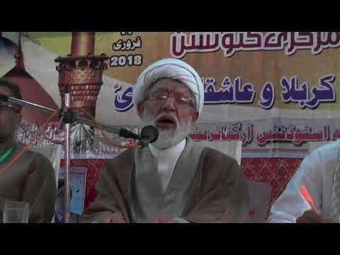 [47th Convention of Asgharia]Aqaid ko khrab karne wale ki nijat nahin-HIWM Shaikh Shifa bajafi Urdu