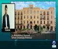 [04 March 2018] US university in Lebanon bans Iranian scholar - English