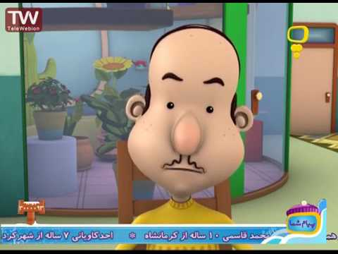 مهارت های زندگی برای کودکان   بین خودمون بمونه - Farsi