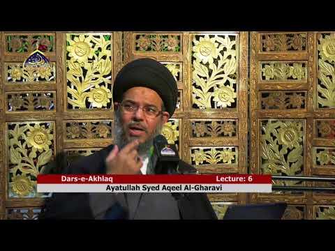[Lecture 6] Dars-e-Akhlaq | H.I Syed Aqeel-ul-Gharavi - Urdu