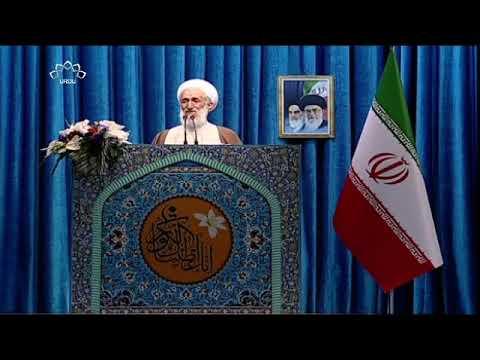[09 Mar 2018] Tehran Friday Prayers - حجۃ الاسلام صدیقی | خطبہ مرکزی نماز جمعہ - Urd