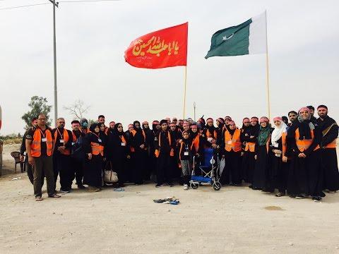Karwan e Ishq - Arbaeen 2016 | Urdu