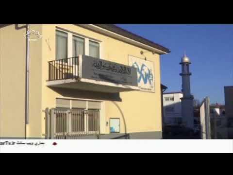 [13Mar2018] جرمنی میں اسلامی مراکز پر حملے  - Urdu