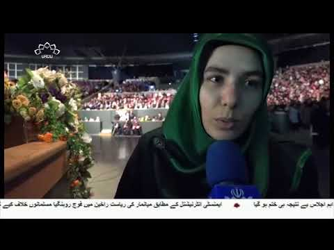 [13Mar2018] استنبول جشن ولادت دختر رسول ؐ کا عظیم الشان اجتماع- Urdu