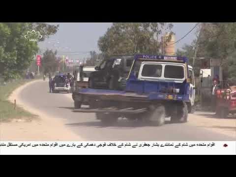 [13Mar2018] فلسطینی انتظامیہ کے وزیر اعظم پر قاتلانہ حملہ- Urdu