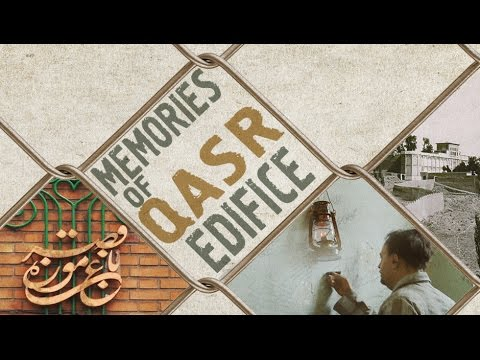 [Documentary] Memories of Qasr Edifice (An edifice that has witnessed 200 years of Iran's contemporary history.&#4