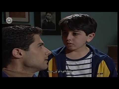 [19] Our Home   خانه ما - Drama Serial - Farsi sub English