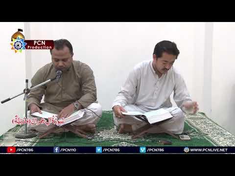 Quran Fehmi Surah e Aal e Imran Verse (130 to 171) 11 March 2018 By Maulana Mujtaba Jivani -Urdu