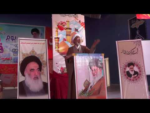 [47th Rahiyan Karballa o Ashiqan Mehdi Convention by ASO] Akhlaq Hasana By HIWM Shiakh Shifa Najafi - Urdu