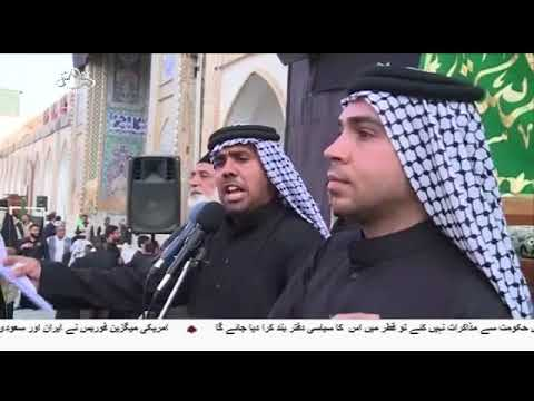 [20Mar2018] فرزند رسول امام علی نقی علیہ السلام کا یوم شہادت   - Urdu