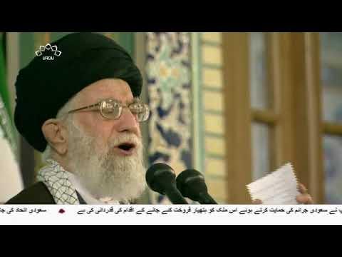 [21Mar2018] ایران نے خطے میں امریکی سازش کو ناکام بنا دیا، رہبر انقلاب ا