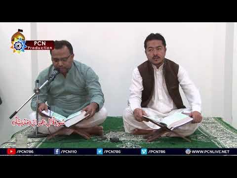 Quran Fehmi Surah e Aal e Imran Verse (172 to 200) 18th March 2018 By H I Syed Haider Naqvi - Urdu