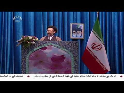 [23Mar2018] ایران امریکہ اور کفر کے محاذ کا ڈٹ کر مقابلہ کر رہا ہے، تہرا�