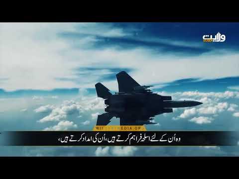 مظلوم کی حمایت اور ظالم سے دُشمنی | Farsi sub Urdu