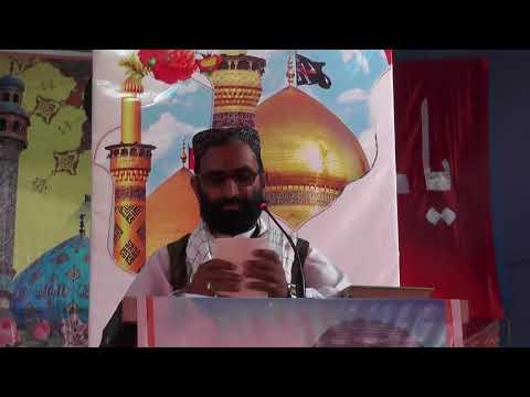[47th Rahiyan Karballa o Ashiqan Mehdi Convention by ASO] Muashiraye ki Islah- Urdu
