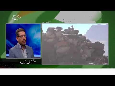 [25Mar2018] یمن پر سعودی جارحیت  ا - Urdu