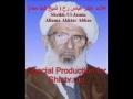 علامہ اختر عباس رح How to recognize the right Alim ? - Urdu