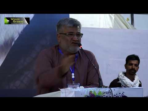 [Wilayat-e-Haq Convention 2018] Speech: Janab Ghulam Raza Jafri | Shab-e-Shohada | Asgharia Org. Pak - Sindhi