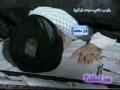 نور احکام 2 - توضیح المسایل Persian مباحث مربوط به سجده