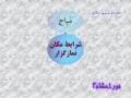 نور احکام 2 - توضیح المسایل Persian مکان نمازگزار و مسایل آن