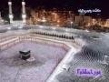 نور احکام 2 - توضیح المسایل Persian قبله و احکام مربوط به آن