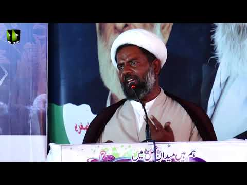 [Wilayat-e-Haq Convention 2018] Speech: Moulana Ghulam Abbas | Asgharia Org. Pak - Urdu