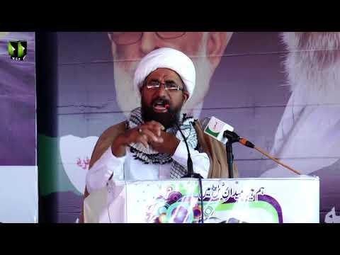 [Wilayat-e-Haq Convention 2018] یوم یعسوب الدین |Speech: Moulana Ali Baksh Sajjadi |Asgharia Org. Pak - Urd