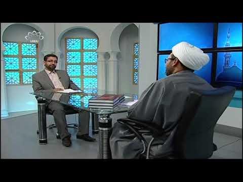 [07 Apr 2018] Islam Main Tabarra Ka Tasswur | - اسلام میں تبرا کا تصور - Rahe Nijat | راہ نجات