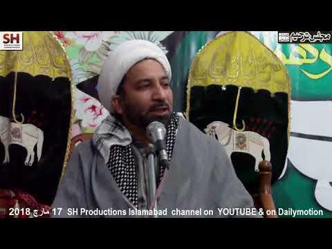 Majlis 17th March 2018 Allama Sheikh Sakhawat Ali Qumi at Imam Bargah Yadgar Hussain Rawalpindi - Urdu